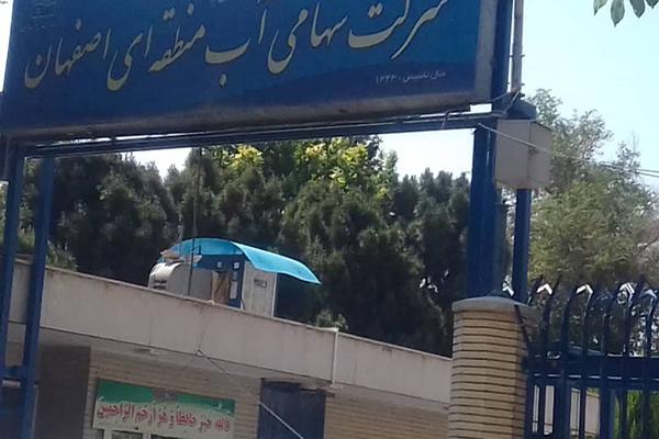 سایبان کولر اصفهان